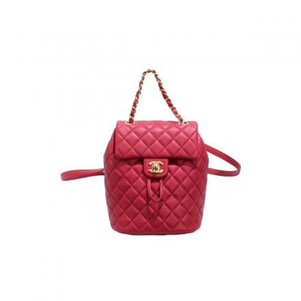 Chanel Rouge Urban Spirit Backpack Small